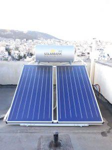 Solarbank eco